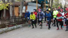 Черноморски маратон